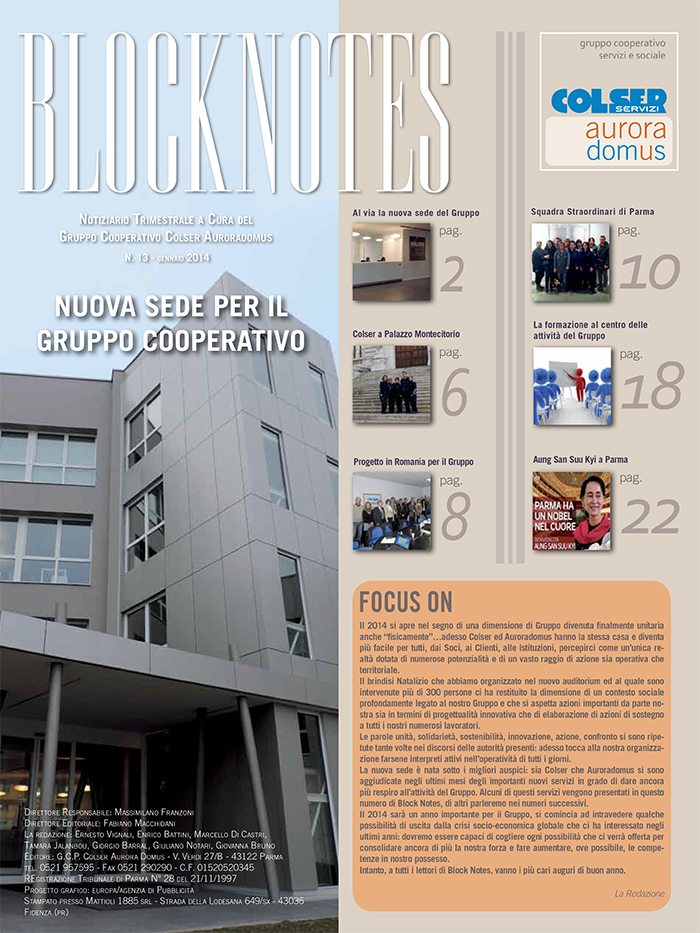 Block Notes - 13 (gen. 2014)